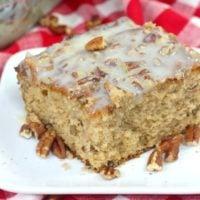 Southern Pecan Praline Cake Recipe