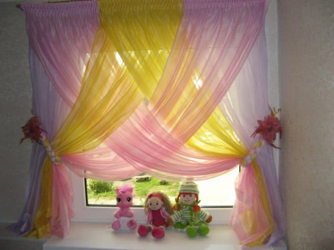 Princess Curtains